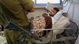 Kelalaian medis penjara Israel ancam 120 tahanan Palestina