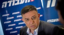 """Pemimpin Partai Buruh Israel: Yerusalem """"bersatu"""" lebih penting dari kesepakatan damai"""