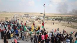 Satu orang tewas dan 395 lainnya luka-luka dalam aksi protes blokade Israel