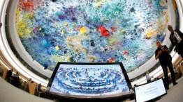 Pasca AS mengundurkan diri, Israel mengurangi partisipasinya di Dewan HAM PBB