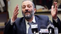 Polisi Israel minta Menteri dalam Negeri Israel diadili atas kasus pencucian uang