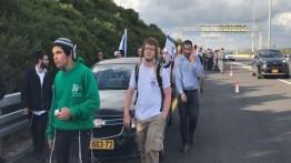 Yahudi ilegal Israel lempari mobil warga Palestina di Neblus