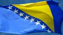 Anggota Kepresidenan Bosnia, Bakir Izetbegović akan berkunjung ke Palestina