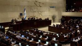 Partai berdaulat Israel berusaha mengambil alih Tepi Barat dan merebut tanah Palestina