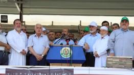 Gelombang demonstrasi bela Al-Aqsa di berbagai wilayah