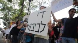 66 siswa Yahudi sampaikan petisi tolak penjajahan terhadap Palestina