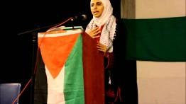 Israel penjarakan seorang perempuan Palestina karena puisi yang dibuatnya