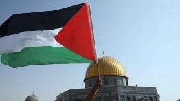 """Parlemen Asia keluarkan resolsi """"dukungan tak tergoyahkan"""" bagi Palestina"""