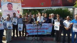 Lembaga pemerhati tahanan Palestina gelar aksi solidaritas untuk tahanan yang mogok makan