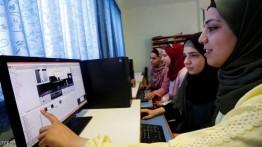 Rancang game seluler ''Be a Fighter'' berhasil membawa 4 Gadis Palestina ini ke final ajang teknologi internasional di Amerika Serikat