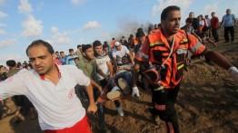 Puluhan warga luka-luka dalam unjuk rasa di perbatasan Israel