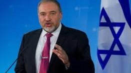 Lieberman lancarkan serangan baru terhadap anggota Knesset Palestina