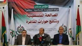 Hamas tuntut pemerintah Palestina cabut sanksi terhadap Gaza