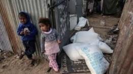 UNRWA hentikan pembayaran sewa bagi 1.612 keluarga Palestina