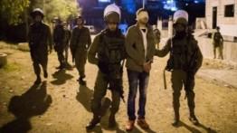 Israel kembali tangkap beberapa warga Palestina di Tepi Barat