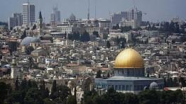 Negara Arab dan Jepang akui kedaulatan Palestina