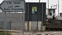 Israel tangkap seorang dosen di Gaza