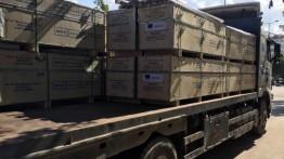 WHO salurkan bantuan medis untuk meningkatkan perawatan kesehatan di Gaza