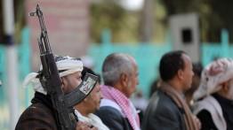 Koalisi Arab Hancurkan Pesawat Tanpa Awak yang Diluncurkan Houthi Menuju Saudi