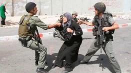 Kesehatan 24 tahanan wanita Palestina di penjara Israel semakin menurun