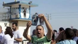 501 tahanan Palestina di hukum penjara seumur hidup
