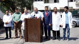 Krisis listrik mengancam operasional Rumah Sakit terbesar di Gaza