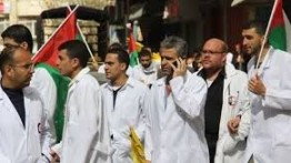 Protes serangan di rumah sakit, dokter Palestina mogok kerja selama 2 jam
