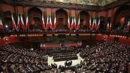 European for Al-Quds bahas situasi kota suci Yerusalem, di gedung parlemen Italia