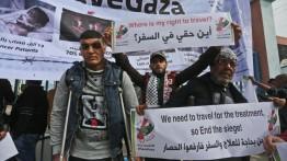 Warga Gaza: Kami berhak peroleh perawatan medis