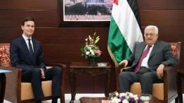 Kushner: permukiman ilegal Israel tidak mungkin dihentikan