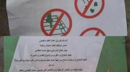 IDF peringatkan warga Gaza untuk tidak terlibat dalam aksi 'Great March of Return'