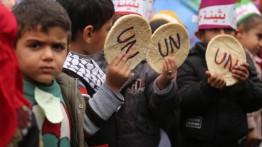 Uni Eropa dan UNRWA sepakat bantu pengungsi Palestina
