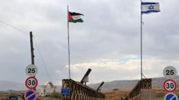 Israel pulangkan staf kedutaannya di Yordania