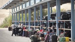 Israel cegah 24 warga Palestina lakukan perjalanan