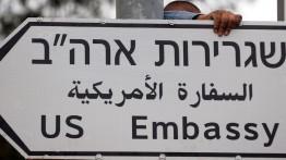 Dubes negara-negara Eropa di Israel tolak hadiri peresmian kedubes AS di Al-Quds