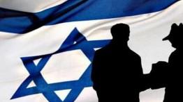 Arab Saudi jatuhkan hukuman kepada wargaArab yang menjadi mata-mata Israel