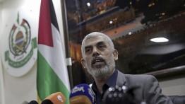 Pejabat Hamas: Blokade atas Gaza akan berakhir
