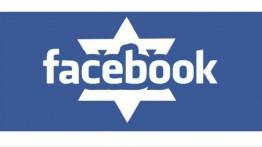 Faksi Palestina: Blokir konten dan akun Palestina, Facebook terbukti berpihak kepada Israel