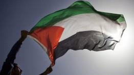 Maroko bantah isu menghapus peta Palestina di buku sekolah