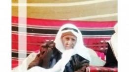 135 tahun hidup dalam kebaikan, Abu Atha', kakek Gaza yang memiliki usia paling panjang di Palestina tutup usia