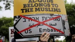 Penasihat Abbas: Yahudi tidak miliki klaim atas Yerusalem