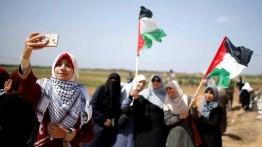 """Tuntut diakhirinya pengepungan atas Gaza, Koalisi Perempuan Gaza akan gelar """"Gaza's 'Women's March"""""""