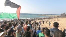 194 warga Gaza terluka dalam aksi demonstarsi Laut di Gaza