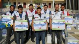Kesekian Kalinya, Yayasan Rumah Yatim Beri Bantuan untuk Keluarga Miskin dan Anak Yatim di Gaza