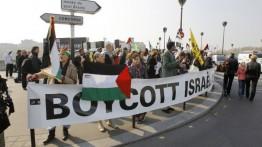 Universitas New York dukung boikot perusahaan yang membela Israel
