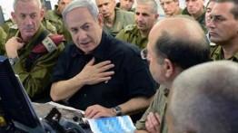 Uni Eropa dukung penangkapan prajurit Israel yang melanggar HAM di Palestina