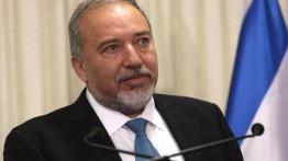 Lieberman: Kedutaan Besar Israel di Dublin harus ditutup
