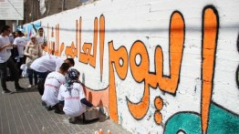 Pemuda Palestina Kota Hebron peringati Hari Pemuda Internasional