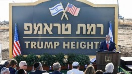 "Netanyahu resmikan permukiman ""Trump Heights"" di Dataran Tinggi Golan yang diduduki"