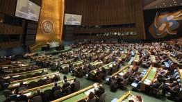 PBB tetapkan sejumlah resolusi dukung Palestina